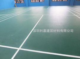 羽毛球塑胶地板 羽毛球场地地胶板  羽毛球场地地板