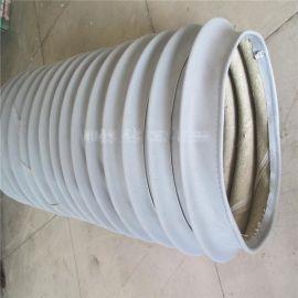 四川橡胶布波纹防尘管风管伸缩软护套帆布软管油缸防护罩新品