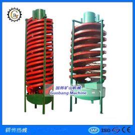供应江西溜槽 5LL螺旋溜槽 玻璃钢螺旋溜槽 选煤溜槽