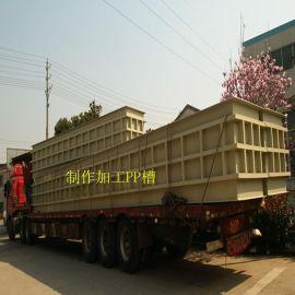 河南厂家制作PP电镀槽 塑料酸洗槽 化工池PVC 耐酸碱高温