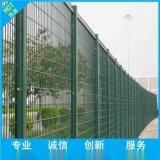 从化框架围栏*广州勾花网围栏价格*墙院栅栏