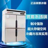 全自动厨房冷柜-厨房冷柜-食品厨房冷柜