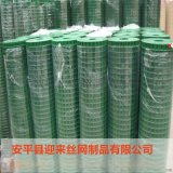 电焊网,镀锌电焊网,包塑电焊网