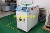 深圳鐳射焊接機,鐳射焊接設備,鐳射加工設備