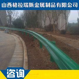 防撞护栏Q235钢板乡村路护栏镀锌板护栏板厂家含安装全国配送