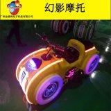 广州金满鸿双人版幻影摩托车儿童公园广场电动游乐设备