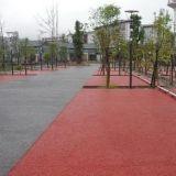 供應曲靖市彩色水泥印地坪|壓花地坪|壓模地坪|彩色透水混凝土材料廠家批發價格|優質透水地坪批發/採購