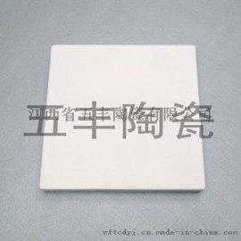 供应防腐耐酸瓷板
