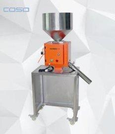 注塑机配套金属分离器 粉碎机配套用金属分离器