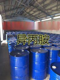 山東國標級異丙胺生產廠家 華魯恆升異丙胺價格