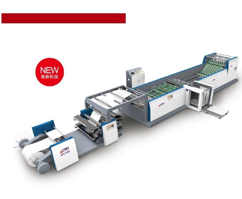 廠家直銷AFPC-1020B捲筒紙高速柔印自動配機