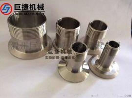 不锈钢软管接头 卫生级软管接头 304皮管接头