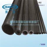 供应环宇高强碳纤维管