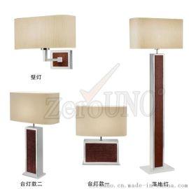 非标工程定制灯饰 现代创意皮革五金布罩床头壁灯台灯落地灯