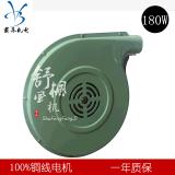 YY5622廚房鼓風機廚具配件180w 廠家直銷 節能廚用 舒楓 爐竈風機