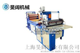 上海15kw高周波自动拉料机,PVC引流袋EVA文件袋自动拉料高频焊接机