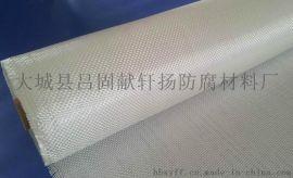 高温玻璃纤维布【阻燃防腐玻璃丝布】报价