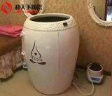 聖菲汗蒸排毒養生翁 五行炙翁 巴馬能量甕 養生甕生產廠家 養生缸
