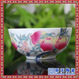 寿碗红碗订制刻字定制寿宴回礼寿桃碗答谢礼盒过生日陶瓷套装