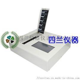 四兰SL-N12农药残留检测仪厂家直销