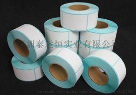 三防热敏不干胶条码标签纸定做贴纸打印纸生产厂家