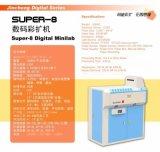 金成數碼衝印機SUPER-8/12配件