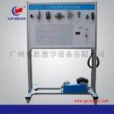汽車充電系統示教板 汽車教學模型 汽車教學設備