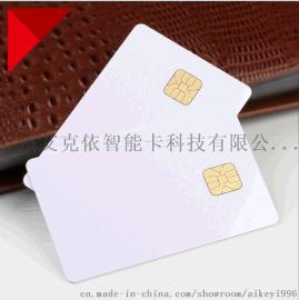 【热点】广州VIP金卡 超市IC礼品卡设计模板 艾克依制卡厂家制作