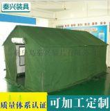 秦兴特价供应 12平米框架棉帐篷系列产品 帐篷厂家定制