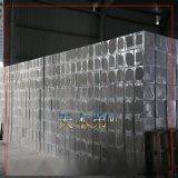 玻化微珠複合無機保溫板