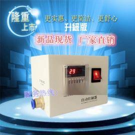 华工76气动上料机 物料输送器 气力传送器 自动吸料机