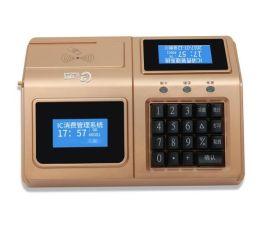 YK620台式无线收费机