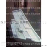 日本全息正投膜供应商,全息透明正投膜