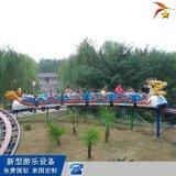 公園戶外滑行龍兒童遊樂場設備定製