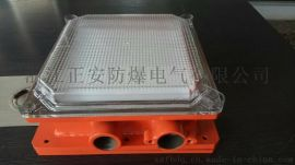 DJC18/127L(A)礦用隔爆兼本質安全型多功能支架燈