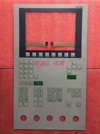 keba科霸电脑按键面板贴纸贴膜