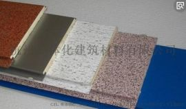 台州外墙一体化保温板价格