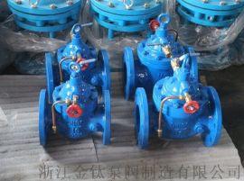 球墨铸铁100X-10Q液压水位控制阀**厂家推荐