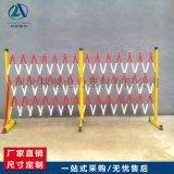 可移动式管式伸缩围栏 电力安全防护伸缩围栏