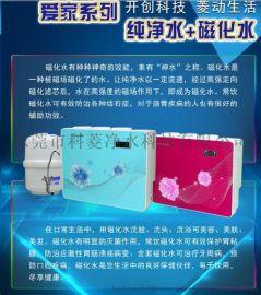 供应临汾家用净水器|纯水机 科菱净水器十大品牌