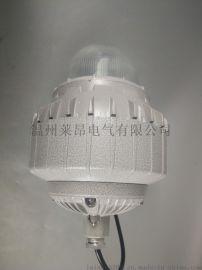 HRD91/HRD91防爆LED灯