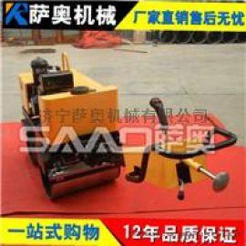 手扶式压路机批发 手扶式双钢轮压路机