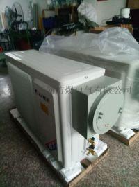 分体式冷暖型防爆空调/防爆空调改装