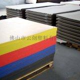供应HIPS板材 HIPS塑料板 高光HIPS板