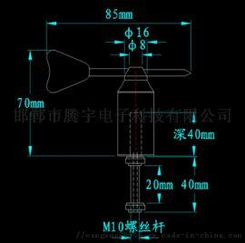 风向传感器(485型)