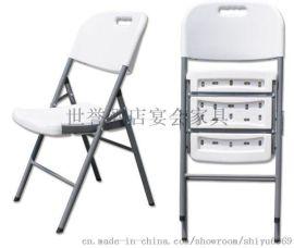 供应中空吹塑折叠桌椅 户外婚礼餐椅培训椅