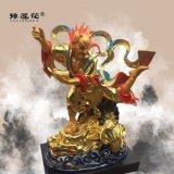 魁星爺神像站像魁鬥星君佛像定做獨腳跳龍門奎星雕像