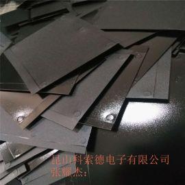 苏州黑色PC麦拉片、绝缘PC材料、PC盒子