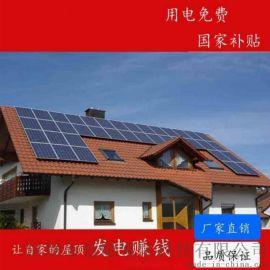 厂家承接家用并网离网太阳能光伏发电系统