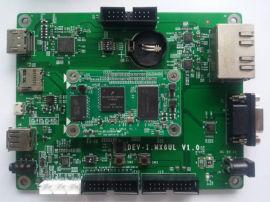 CM-i.MX6UL核心板定制开发 嵌入式ARM开发板 能源转换 安全控制
